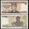 Indonesien - Indonesia 5000 Rupiah Banknote 1986 Pick 125a aUNC (1-) (21470