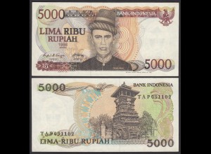Indonesien - Indonesia 5000 Rupiah Banknote 1986 Pick 125a aUNC (1-) (21470