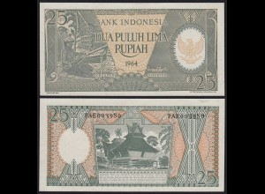 Indonesien - Indonesia 25 Rupiah Banknote 1964 Pick 95a UNC (1) (21472