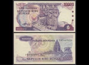 Indonesien - Indonesia 10000 10.000 Rupiah 1979 Pick 118 VF (3) (21476
