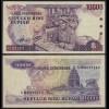 Indonesien - Indonesia 10000 10.000 Rupiah 1979 Pick 118 VF (3) (21477
