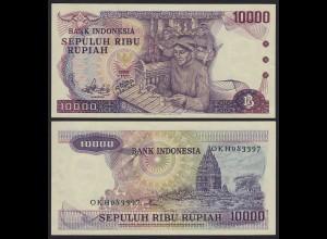 Indonesien - Indonesia 10000 10.000 Rupiah 1979 Pick 118 aUNC (1-) (21478
