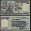 Indonesien - Indonesia 50000 50.000 Rupiah 1995/98 Pick 136d VF (3) (21479