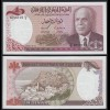 TUNESIEN - TUNISIA 1 Dinar Banknote 1980 Pick 74 UNC (1) (21496