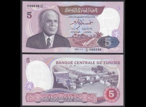 TUNESIEN - TUNISIA 5 Dinars Banknote 1983 Pick 79 aUNC (1-) (21498