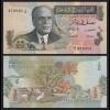 TUNESIEN - TUNISIA 1/2 Dinar Banknote 1933 Pick 69a UNC (1) (21499
