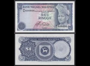 Malaysia 1 Ringgit Banknote ND 1981 Pick 13b UNC (1) (21551