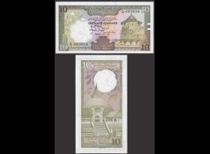 Ceylon - Sri Lanka 10 Rupees Banknote 1985 Pick 92a UNC (1) (21625