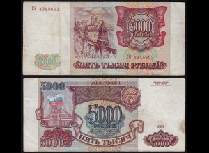 Russland - Russia 5000 5.000 Roubles Banknotes 1993 F/VF Pick 258a (15246