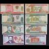 MOSAMBIK - MOZAMBIQUE 4 Stück Banknoten 1991-99 UNC (21794