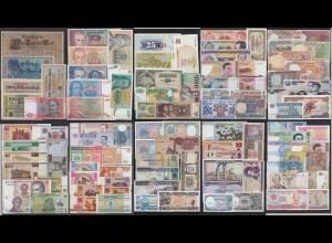 ca. 100 Stück verschiedene Banknoten Welt mit etwas Deutschland
