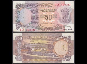 Indien - India - 50 RUPEES Banknote (1978) - Pick 84c VF (3) (21830
