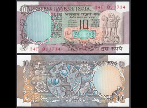 Indien - India - 10 RUPEES Banknote - Pick 81g UNC (1) Letter B (21856