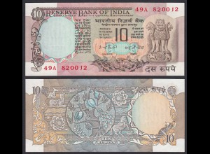 Indien - India - 10 RUPEES Banknote - Pick 81e UNC (1) (21860