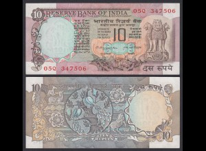 Indien - India - 10 RUPEES Banknote - Pick 81c aUNC (1-) (21861