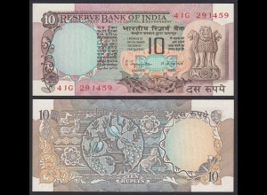 Indien - India - 10 RUPEES Banknote - Pick 81a UNC (1) (21864