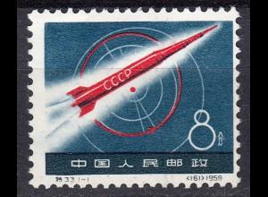China - 1959 Michel 453 Weltraum Space Raketen postfrisch (22073