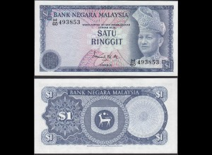 Malaysia 1 Ringgit Banknote ND 1976 Pick 13a aUNC (1-) (21546