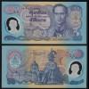 Thailand/Siam 50 Bath 1996 Pick 99 aUNC Polymer King RAMA IX (22081