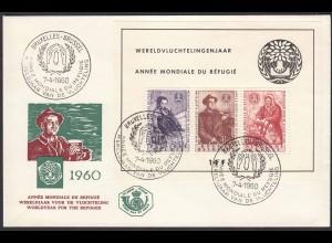 Belgien - Belgium 1960 Weltflüchtlingsjahr Block 26 auf FDC (22808