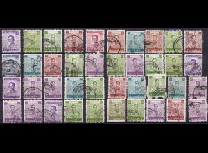 Siam/Thailand - nice old Lot of 40 pieces Stamps (6567