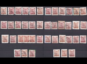 Siam/Thailand - nice old Lot of 42 pieces 2 Bath Stamps on piece (6551