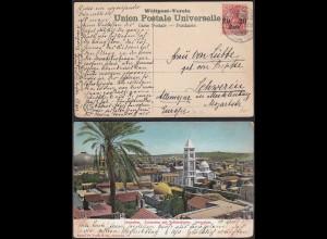 Deutsche Post Türkei Mi.37 auf AK von Jerusalem nach Schwerin 1907 (22943