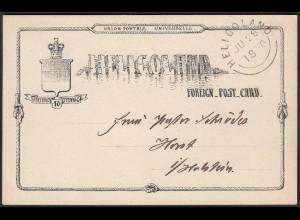 Helgoland Ganzsache P 6 nach Holzheim 1890 (22956