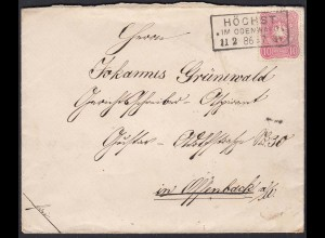 DR 1886 10 Pfennige Umschlag HÖCHST Odenwald n. Offenbach (23007