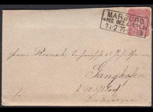 DR 1877 10 Pfennige Brief MARBURG nach GANGKOFEN mit Inhalt (23020