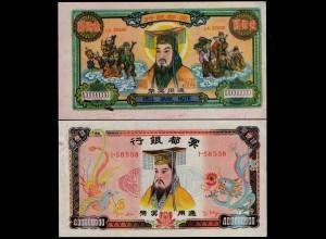 CHINA - 2 Stück Hell BANKNOTES (23173