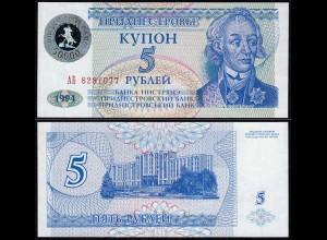 Transnistrien - Transnistria 50000 auf 5 Rublei (1994)1996 Pick 27 UNC (1)