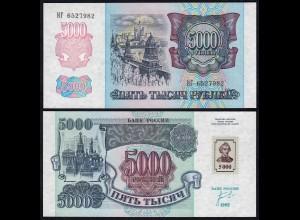 Transnistrien - Transnistria 5000 Rublei (1992)1994 Pick 14 UNC (1) (23180
