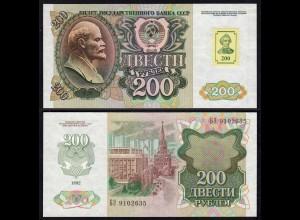Transnistrien - Transnistria 200 Rublei (1992)1994 Pick 9 UNC (1) (23183