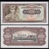 Jugoslawien - Yugoslavia 1000 1.000 Dinara 1963 Pick 75 UNC (23209
