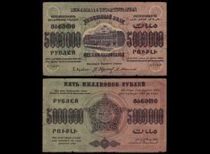 Russland - Russia Transcaucasia 500000 Rubles 1923 Pick S621 F (4) 23349