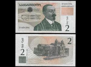 Georgien - Georgia 2 Lari Banknote 1999 Pick 62 fast XF (2-) (23350