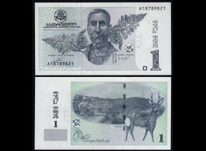 Georgien - Georgia 1 Lari Banknote 2002 Pick 68a aUNC (1-) (23354