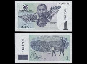 Georgien - Georgia 1 Lari Banknote 1999 Pick 61 aUNC (1-) (23355