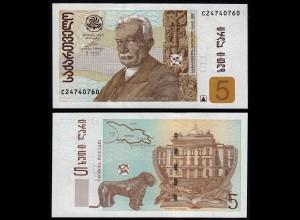 Georgien - Georgia 5 Lari Banknote 2002 Pick 56 aUNC (1-) (23357