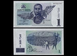 Georgien - Georgia 1 Lari Banknote 1995 Pick 53 aUNC (1-) (23359