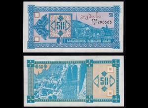 Georgien - Georgia 50 Lari Banknote 1993 Pick 37 UNC (1) (23361