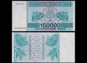 Georgien - Georgia 150000 150.000 Lari 1994 Pick 49 UNC (1) (23362