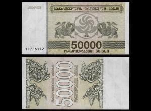 Georgien - Georgia 50000 50.000 Lari 1994 Pick 48 UNC (1) (23365
