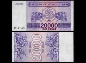 Georgien - Georgia 20000 20.000 Lari 1994 Pick 46b UNC (1) (23370