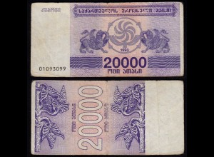 Georgien - Georgia 20000 20.000 Lari 1993 Pick 46a F (4) (23371