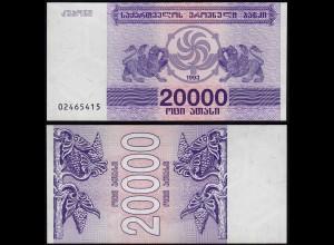 Georgien - Georgia 20000 20.000 Lari 1993 Pick 46a UNC (1) (23372