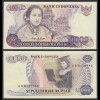 Indonesien - Indonesia 10000 10.000 Rupien 1985 Pick 126a UNC (17884