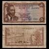 KENIA - KENYA 5 Shillings Banknote 1967 Pick 1b F- (4-) (17526