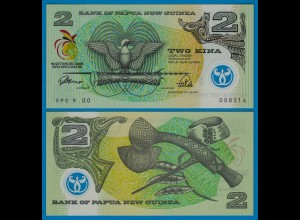 PAPUA NEUGUINEA - NEW GUINEA 2 Kina (1991) UNC (1) Pick 12 Polymer (18128